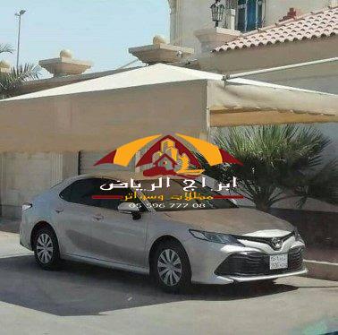 """مظلات سيارات """" مظلة سيارة """""""