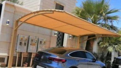 شروط ومعلومات لتركيب مظلات خارجية للسيارات مظلة أمام البيت