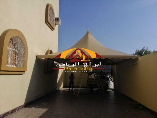 الرياض تركيب مظلات حدائق بضمان عشر سنوات