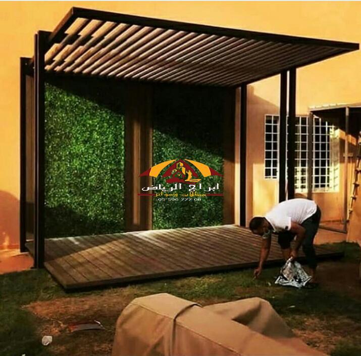 تصميم مظلات حدائق